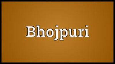 Bhojpuri language translation Service in Delhi