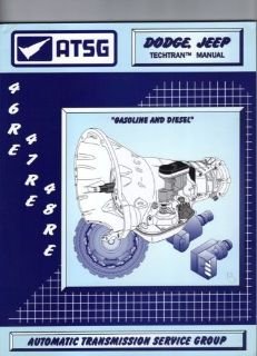 Buy Dodge Jeep 46RE 47RE 48RE ATSG MANUAL Repair Rebuild Book Transmission Guide motorcycle in Grand Prairie, Texas, United States, for US $27.76