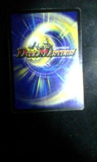 Duel Masters Cards