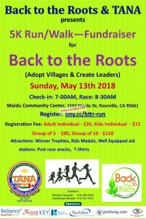 Fun 5K Run Or Walk By Back To The Roots Sacramento.