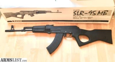 For Sale: Arsenal SLR 95