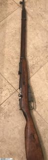 For Sale: 1942 Mosin 91/30