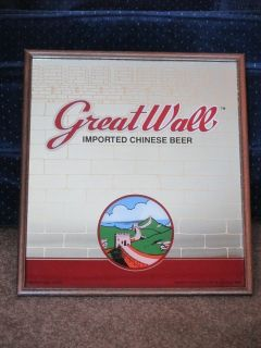 Great Wall Imported Chinese Beer Mirror - Bar Decor