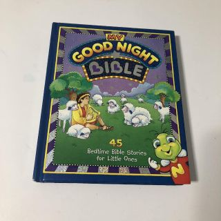 Euc Goodnight bible (170+ pages)