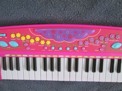 Children's Keyboard & Guitar