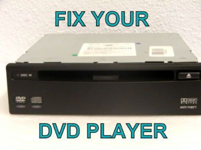 Find HONDA ODYSSEY PILOT DVD PLAYER * FIX REPAIR SERVICE * 2005 2006 2007 2008 2009 motorcycle in Brentwood, California, United States, for US $199.99