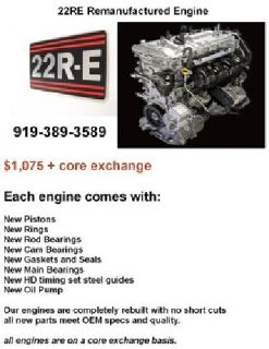 $1,075 Rebuilt Toyota 22re Engines