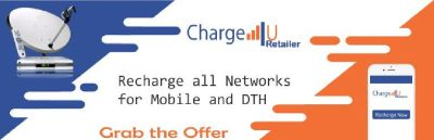 Mobile Recharge Business |Retailer Recharge Commission |Dealer