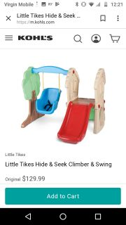 Infant Swing Classified Ads Claz Org
