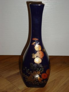 Blue Cobalt and Gold Vase