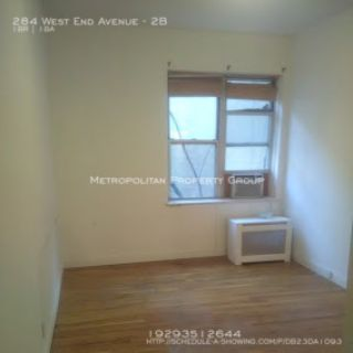West End Avenue - Affordable 1 Bedroom in a Brownstone w/ Private Outdoor Patio