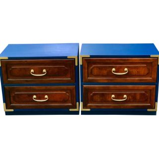Pair of Bernhardt Campaign Style Nightstands