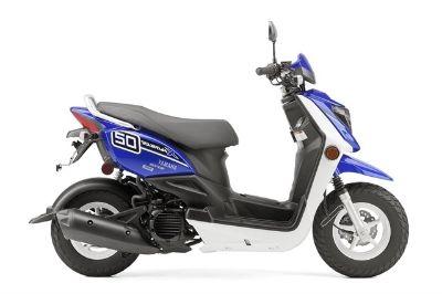2015 Yamaha Zuma 50FX 250 - 500cc Scooters Hilliard, OH