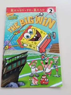 Ready to Read book, Level 2, SpongeBob and The Big Win