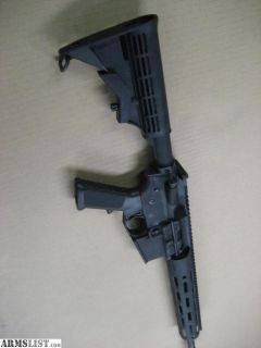 For Sale/Trade: NEW Never Fired Anderson AR15 Trade or Sell **PRICE REDUCED**
