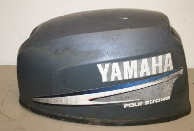 Purchase USED 25 hp 4 stroke OUTBOARD top COWLING HOOD motorcycle in Scottsville, Kentucky, United States, for US $45.99