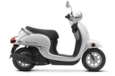 2017 Honda Metropolitan 250 - 500cc Scooters Middletown, NJ
