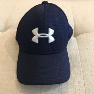 Under armour baseball hat for boys youth size S/M