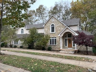 4 Bed 5 Bath Foreclosure Property in Kansas City, MO 64145 - Summit St