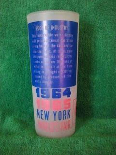 Vintage New York City 1964-1965 Worlds Fair Frosted Drinking Glass