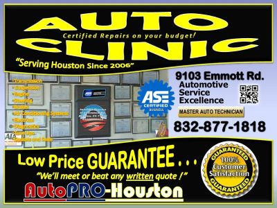 Auto Engine and Transmission Repair Shop Houston TX in Harris County
