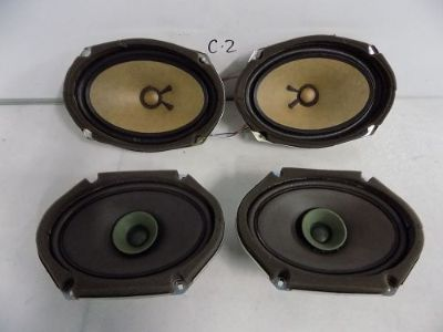 Sell INTERIOR SPEAKER SET OF 4 MAZDA RX8 2004 2005 2006 2007 2008 2009 motorcycle in Terrell, Texas, United States, for US $111.95