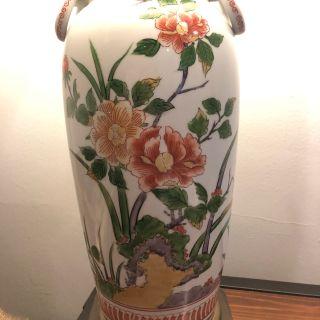 Stylish Chinese Lamp