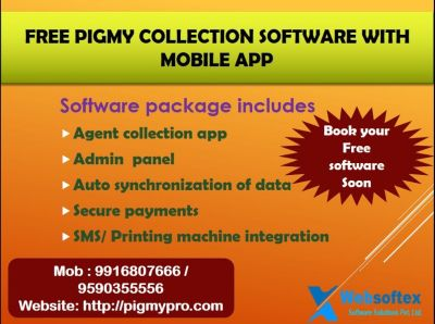 Daily Collection Software| Daily Collection Finance Software Free Download