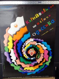 Vintage Soviet Carnival Poster for Odessa