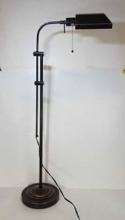 Adjustable Height Reading Floor Lamp - Delivery Available
