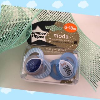 New Tommee Tippee Moda Pacifiers