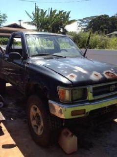 $300 1993 Toy
