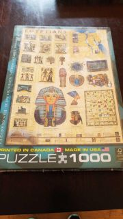 Egyptian puzzle 1000 piece