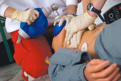 CPR/BLS Classes