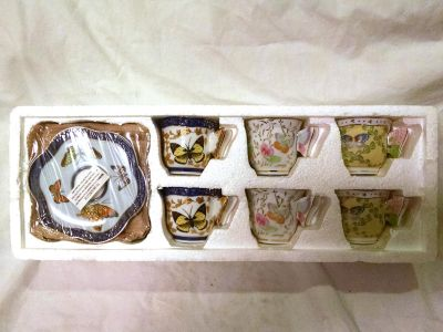 New Butterfly Teacup Set