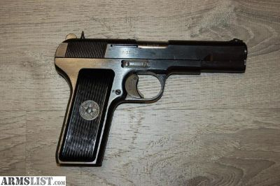 For Sale: Armamentos Zastava M57 Tokarev Semi-Auto Pistol(ICN7337)