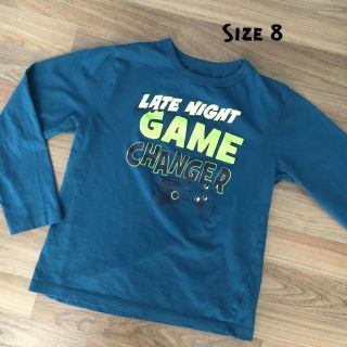 Game Changer Top (Boys Size