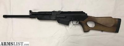 For Sale: Molot Veper 12 12GA