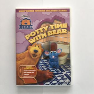Disney's Bear in the Big Blue House: Potty Time with Bear