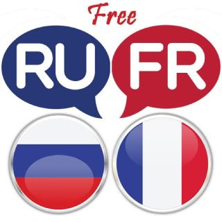 French Russian Translator