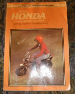 clymer honda 1963-1978 50-90cc singles service repair maintenance manual m310