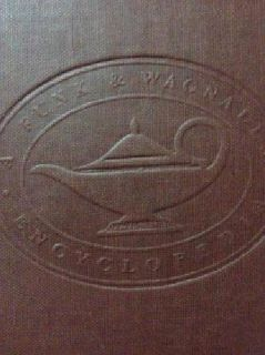 $30 FUNK AND WAGNALLS ENCYCLOPIA (Perry Hall)