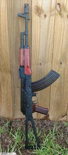 For Sale/Trade: Russian Saiga