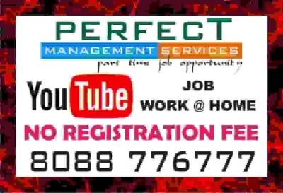 Online Job Without Investment | Free Jobs | PMS Jobs