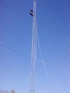 radio tower  guyed and self support