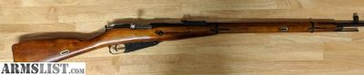 For Sale: M91/30 Mosin Nagant