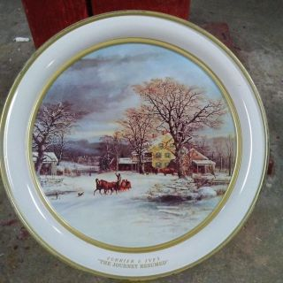 Vintage 1970's collectable Tin
