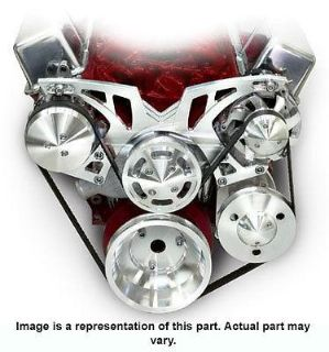 Find March 21155 SB Chevy Style Track Bracket & Pulley Kit motorcycle in Suitland, Maryland, US, for US $1,711.83