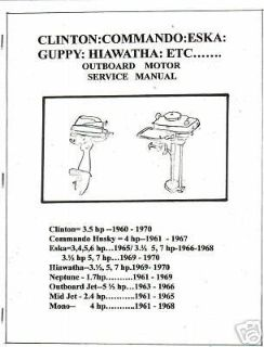 Purchase Antique aircooled outboard manual,service manual motorcycle in Clintonville, Wisconsin, United States, for US $9.99