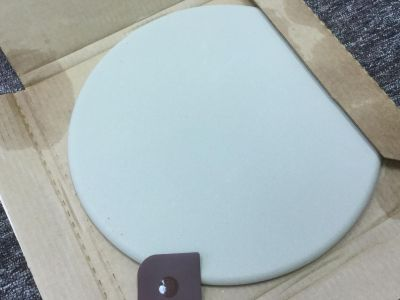 Scrol right for photo of outside of box, BRAND NEW Pampered Chef baking stone. $7.00